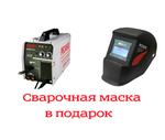 Инвертор полуавтоматический РЕСАНТА САИПА-165
