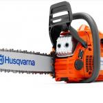 Бензопила Husqvarna 450E II X-TORQ (9671569-35)