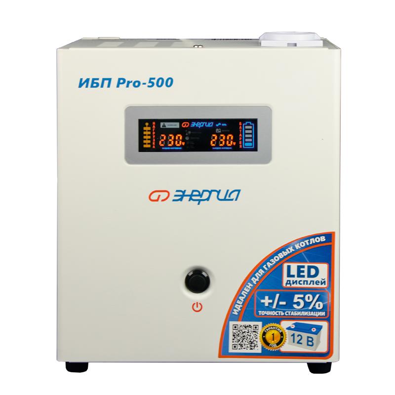 Источник бесперебойного питания Энергия Pro-500 12V