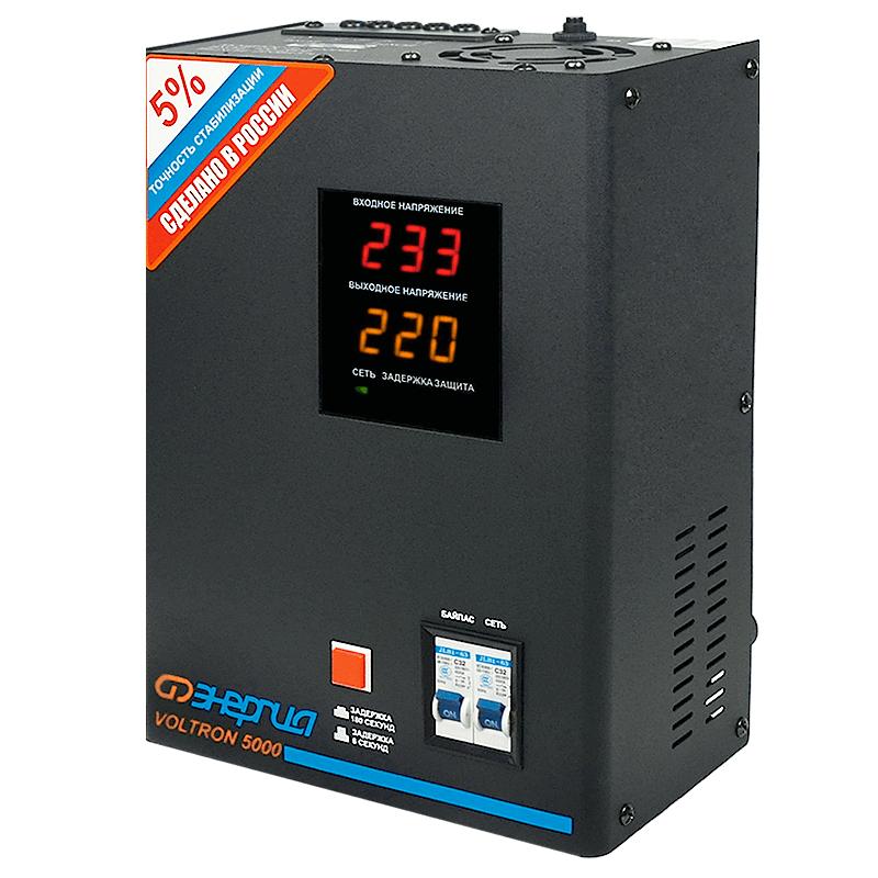 Стабилизатор Энергия VOLTRON-5000 (HP)