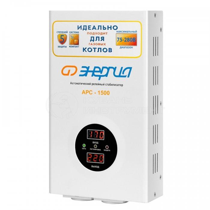 Стабилизатор Энергия АРС-1500 (для котлов)