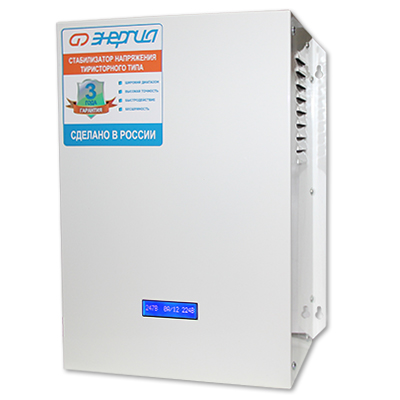 Стабилизатор тиристорный Энергия Classic  9 000