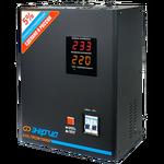 Стабилизатор Энергия Voltron - 15 000